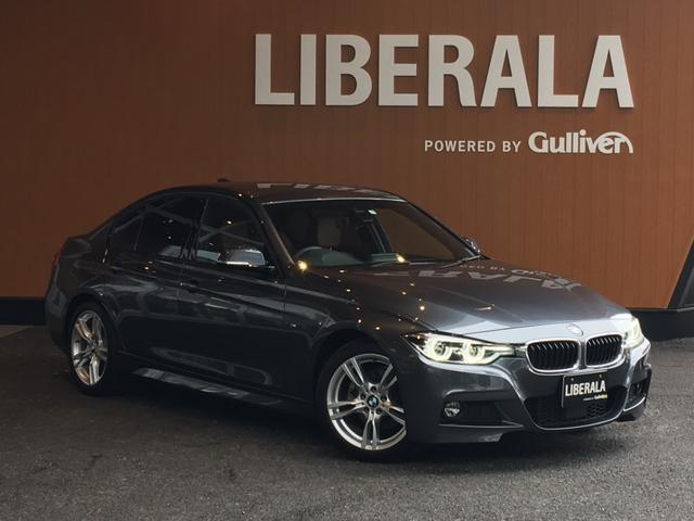 「BMW」「BMW」「セダン」「宮城県」の中古車