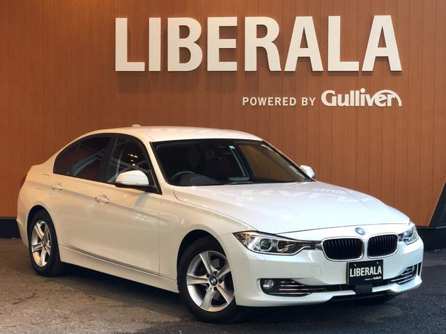 BMW 320i コア 限定150台 ACC インテリジェントセーフティ レーンディパーチャーウォーニング HDDナビ バックカメラ リヤPDC ETC コンフォートアクセス キセノンヘッドライト LEDポジショニングライト