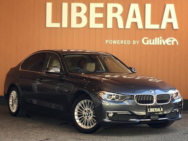 BMW 3シリーズ 320dブルーパフォーマンス ラグジュアリー ACC 車線変更警告 車線逸脱警告 衝突軽減ブレーキ ベージュ革 HDDナビ バックカメラ リアPDC パワーシート シートヒーター コンフォートアクセス キセノンヘッドライト 17AW ワンオーナー