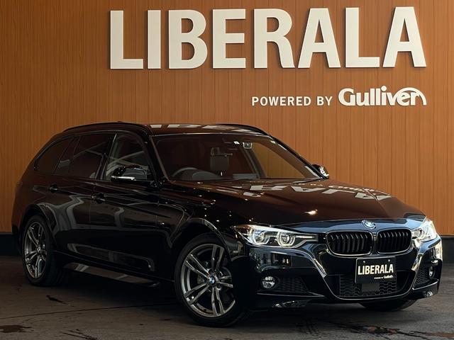 BMW 3シリーズ 320i xDriveツリングMスポツスタイルエッジ 200台限定車 衝突被害軽減B LDW LCW ACC HDDナビ バックカメラ PDC 黒革 パワーシート シートヒーター パワーバックドア 前後ドラレコ LED オートライト パドルシフト ETC