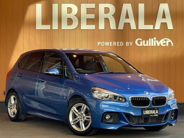BMW 218dアクティブツアラー Mスポーツ コンフォートPKG 衝突被害軽減B 車線逸脱警告 HDDナビ 地デジチューナー バックカメラ リアPDC コンフォートA パワーバックドア パドルシフト LEDライト ドライブモード オートライト
