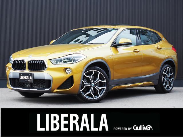 BMW X2 xDrive 20i MスポーツX サンルーフ インテリセーフ LDW ACC HDDナビ バックカメラ PDC シートヒーター パワーバックドア コンフォートA パドルシフト ドライブモード LEDライト オートライト
