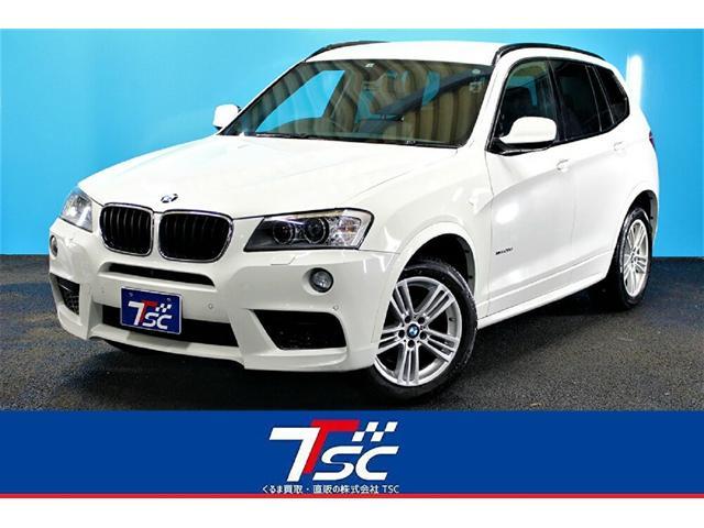 BMW xDrive 20d MスポーツPKGフルセグHDDナビ黒革
