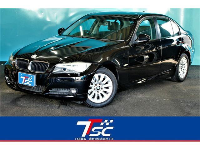 BMW 3シリーズ 320i ハイラインパッケージ 後期モデル/純正8インチワイドHDDナビ/i Drive/フルセグ/ブラックフルレザーシート/シートヒーター/パワーシート/ミラー一体型ETC/バールウォールナット木目調パネル/DVD再生/禁煙車