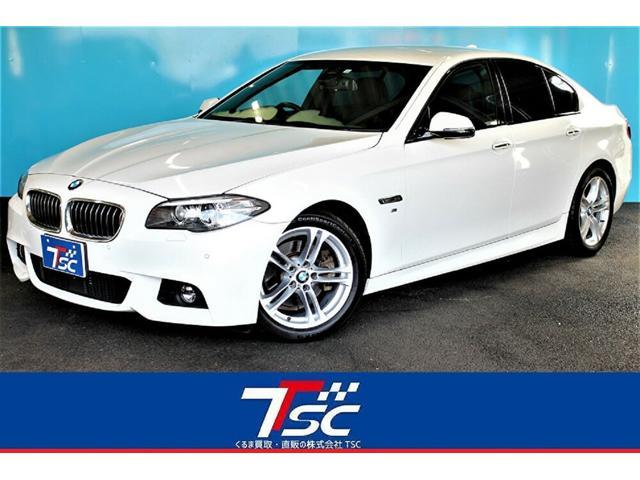 BMW 5シリーズ 523d Mスポーツ ワンオーナー/純正HDDナビ/フルセグ/後期/アダプティブクルーズコントロール/禁煙車/ターボ車/クリアランスソナー/後続側方車衝突警報/HIDライト/オートライト/バックカメラ/ETC/スマートキー