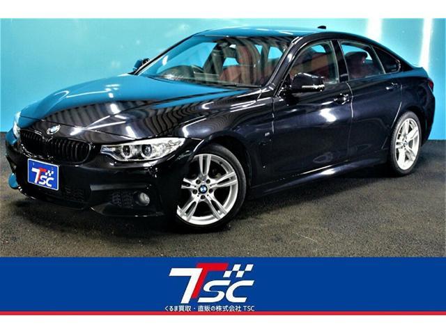 BMW 420iグランクーペ Mスポーツ 赤革シート/ワンオーナー/純正HDDナビ/禁煙車/ターボ/アダプティブクルーズコントロール/レーンアシスト/社外グリル/シートヒーター/ETC2.0/バックカメラ/パークアシスト/パワーシート/HID