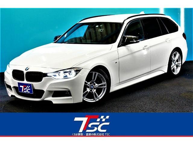 BMW 320dツーリング Mスポーツ 後期/純正HDDナビ/禁煙/ターボ車/アクティブクルーズコントロール/衝突軽減ブレーキ/レーンアシスト/クリアランスソナー/電動リアゲート/クリアランスソナー/ドライブレコーダー/リアフォグランプ/