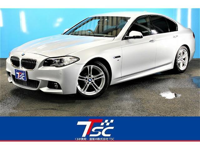 BMW 523d Mスポーツ 後期型/アクティブ・クルーズ・コントロール/ドライビングアシスト/衝突軽減ブレーキ/レーンアシスト/Mスポーツ専用ステアリング/純正HDDナビ/フルセグ/クリアランスソナー/バックカメラ/ETC/