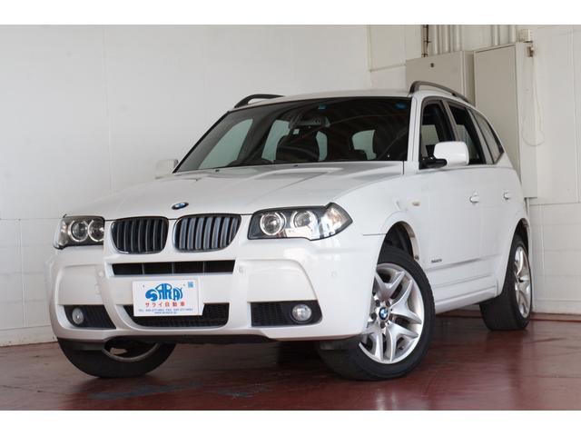 BMW xDrive 25i 禁煙 コーナーセンサー サイドカメラ