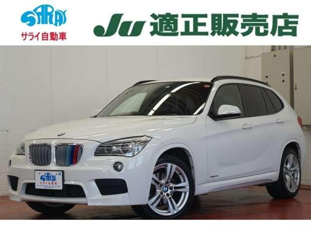 BMW X1 xDrive 20i Mスポーツ MTモードスマートキーアイドリングETC禁煙記録簿付横滑り防止