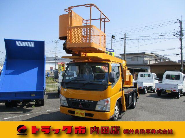 三菱ふそう キャンター 12.3M高所作業車
