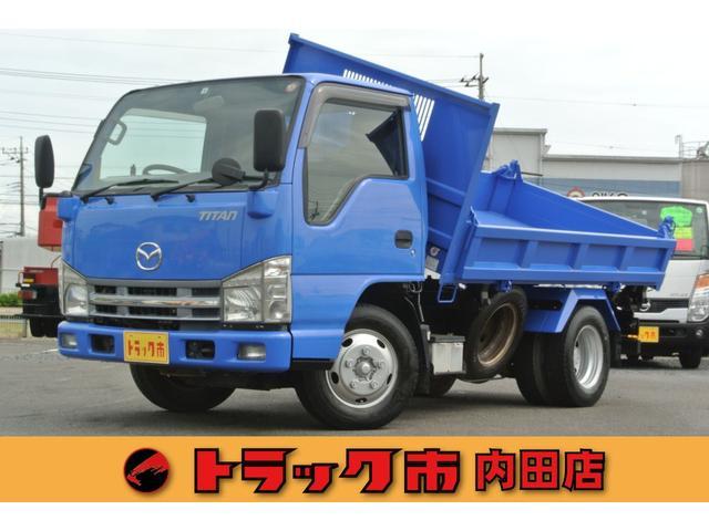 マツダ タイタントラック 積載2トン 高床 三転強化ダンプ 2.0トン高床三転強化ダンプ いすゞエルフOEM車 新明和