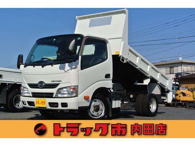 日野 2t 全低床強化ダンプ 塗装済 ETC 12ヶ月保証付