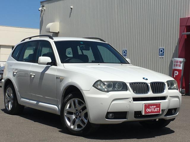 BMW 3.0si MスポーツパッケージII 黒革 シートヒーター