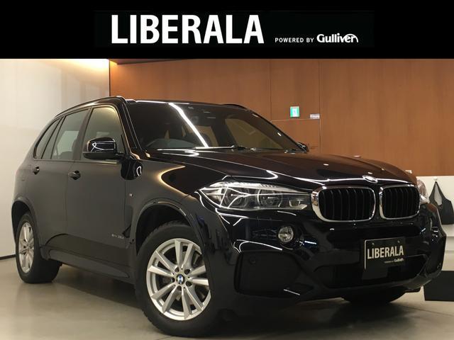 BMW xDrive 35d Mスポーツ 1オーナー セレクトPKG コンフォートPKG  純正19インチAW&サマータイヤセット積込 電動パノラマガラスルーフ リアエンターテイメントシステム オートマチックテールゲート