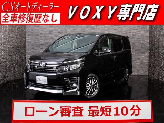 トヨタ ZS 後席フリップダウンモニター/両側パワースライドドア/LEDヘッドライト/バックカメラ/純正SDナビ/Bluetooth接続/アイドリングストップ