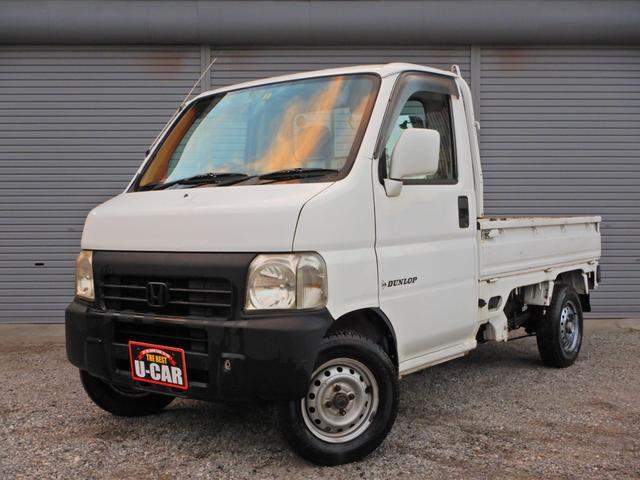 「ホンダ」「アクティトラック」「トラック」「埼玉県」の中古車