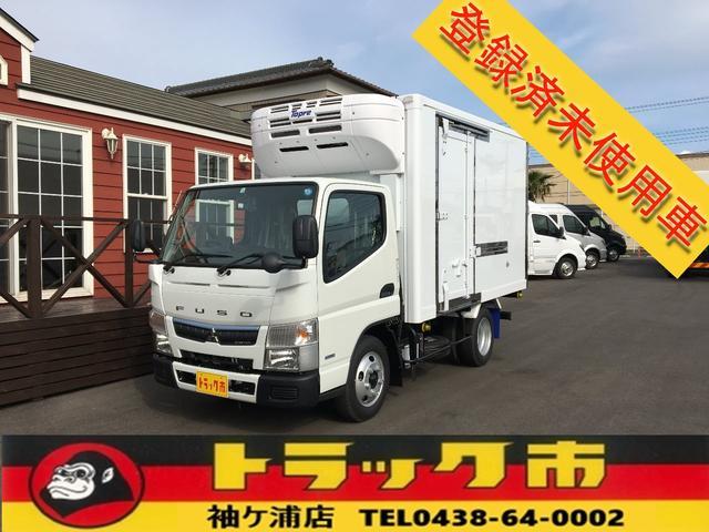 三菱ふそう 冷蔵・冷凍車・2t積載・東プレ製