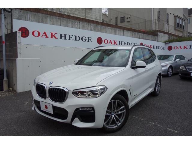 BMW X3 xDrive 20d Mスポーツ キャメル革パワーシート 360度アラウンドビューカメラ  ドライビングアシストプラス アクティブクルーズコントロール クリアランスソナー フルセグTV iDriveナビゲーションシステム