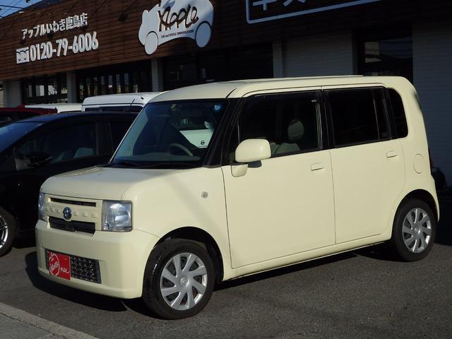 「トヨタ」「ピクシススペース」「コンパクトカー」「福島県」の中古車