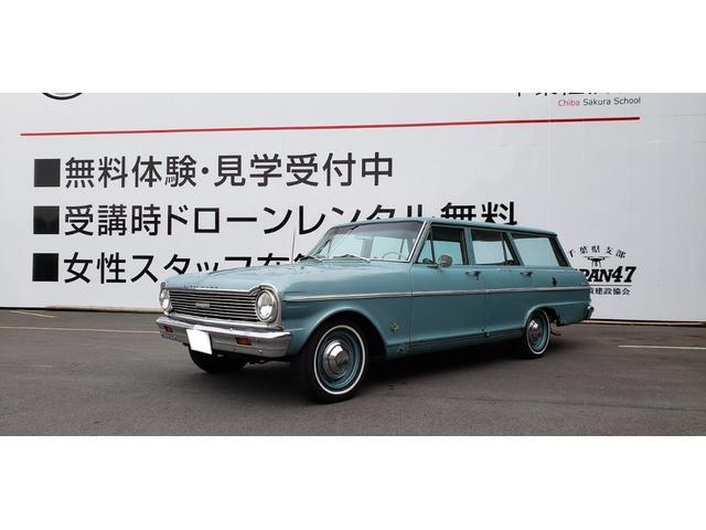 シボレーノーバ(シボレー)  中古車画像