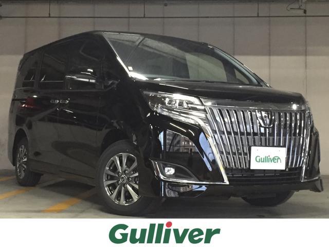 トヨタ Gi 登録済未使用車 両側電動ドア 衝突軽減ブレーキ