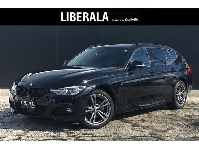 BMW 320iツーリング スタイルエッジxDrive インテリジェントセーフティ ACC 純正HDDナビ バックカメラ ETC 黒革シート パワーシート/ヒーター 電動リアゲート コンフォートアクセス PDC LEDライト 純正18AW ルーフレール