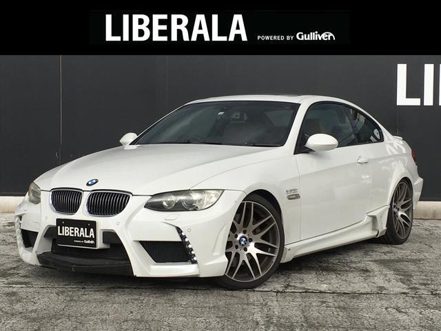 BMW 3シリーズ 335i Mスポーツパッケージ フルエアロコンプリートカー 茶革 サンルーフ シートヒーター パワーシート 19インチAW クルーズコントロール 純正HDDナビ HIDヘッドライト