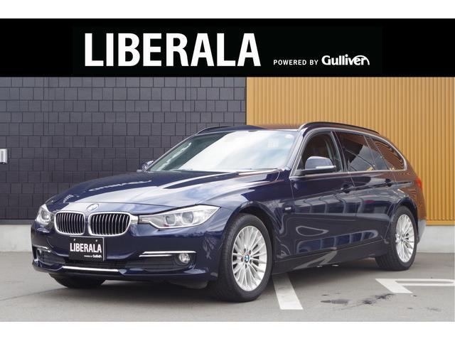 BMW 320dブルーパフォーマンス ラグジュアリー 黒革 純正ナビ