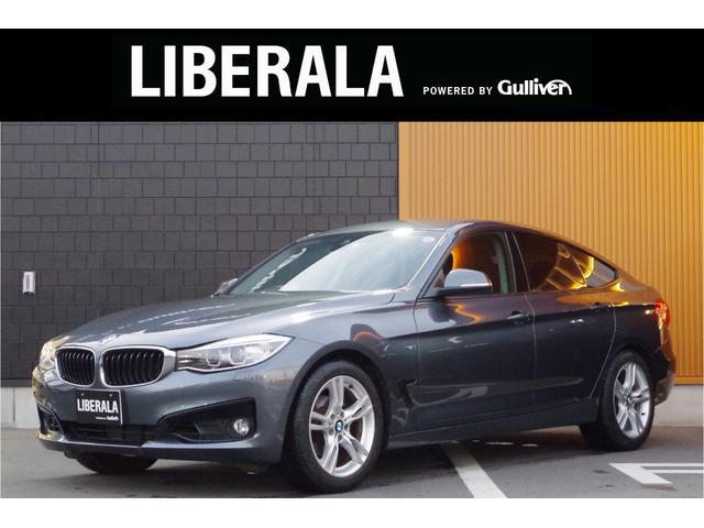 BMW 320iグランツーリスモ スポーツ コンフォートアクセス
