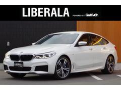 BMW640ixDriveグランツーリスモMsp イノベーションP