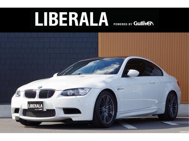 BMW M3クーペ 6MT 右H 黒革 純正ナビ