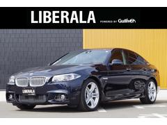 BMWアクティブハイブリッド5 Mスポーツ サンルーフ ACC