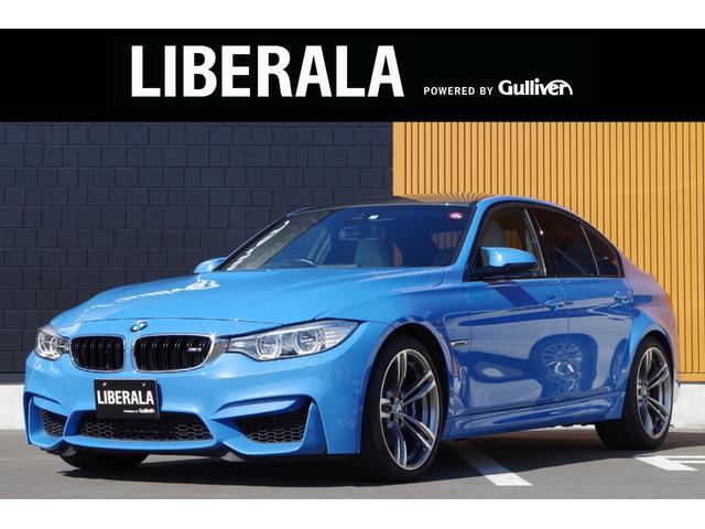 BMW M3 DCT オパール革 MDrive H28-31D記録簿