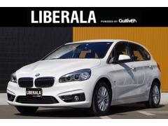 BMW218dアクティブツアラー ラグジュアリー Cアクセス