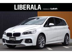 BMW218dグランツアラー Mスポーツ HUD ACC ドラレコ