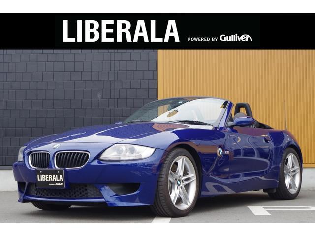 BMW Mロードスター 弊社買取車両 右ハンドル 黒革