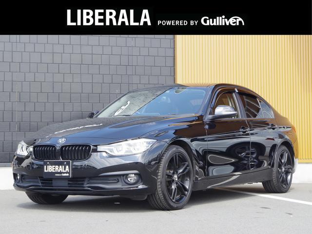 BMW 320d フルセグTV アクティブクルーズコントロール インテリジェントセーフティ コンフォートアクセス 純正HDDナビ Bカメラ パークディスタンスコントロール D席メモリ付PWシート 純正フロアマット