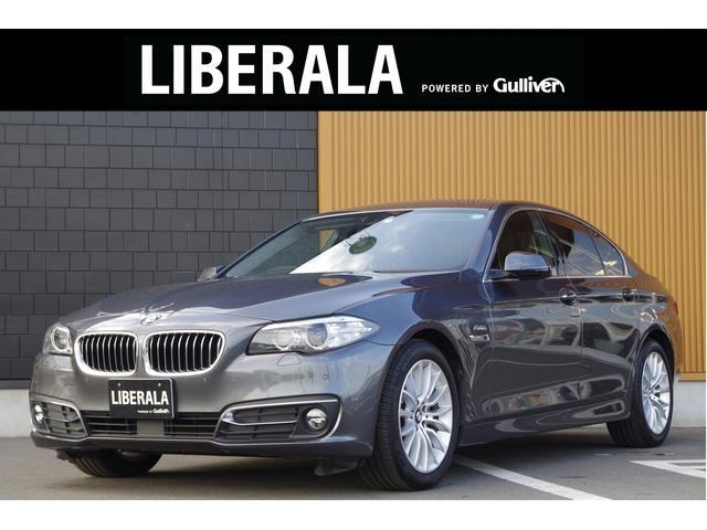 BMW 5シリーズ 523d ラグジュアリー インテリジェントセーフティ アクティブクルーズコントロール コンフォートアクセス 黒本革 メモリ付PWシート シートヒーター 純正HDDナビ Bカメラ パークディスタンスコントロール フルセグTV