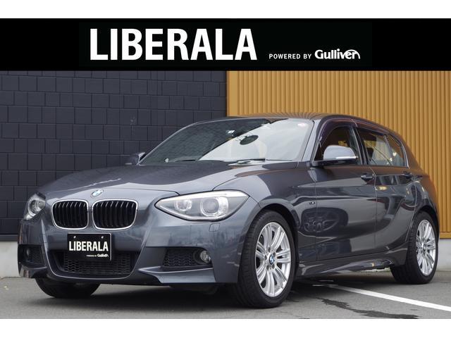 BMW 1シリーズ 116i 純正HDDナビ バックカメラ パークディスタンスコントロール HIDヘッドライト フォグランプ オートライト ETC 純正17インチAW 純正フロアマット ETC
