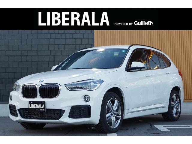 BMW X1 xDrive 18d Mスポーツ インテリジェントセーフティ アクティブクルーズコントロール ヘッドアップディスプレイ LEDヘッドライト コンフォートアクセス 純正HDDナビ バックカメラ パークディスタンスコントロール