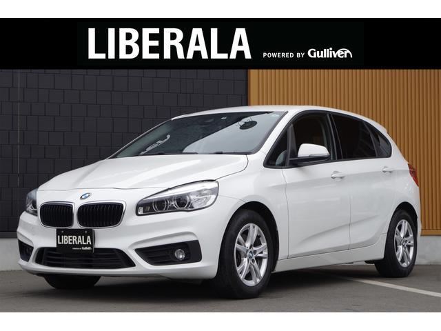 BMW 2シリーズ 218dアクティブツアラー 社外フルセグTV コンフォートアクセス インテリジェントセーフティPWリアゲート 純正HDDナビ バックカメラ パークディスタンスコントロール LEDヘッドライト オートライト 純正16インチAW