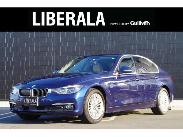 BMW 3シリーズ 320d ラグジュアリー ベージュレザーシート アクティブクルーズコントロール 純正ナビ バックカメラ 前席シートヒーター&パワーシート コンフォートアクセス 純正ドライブレコーダー