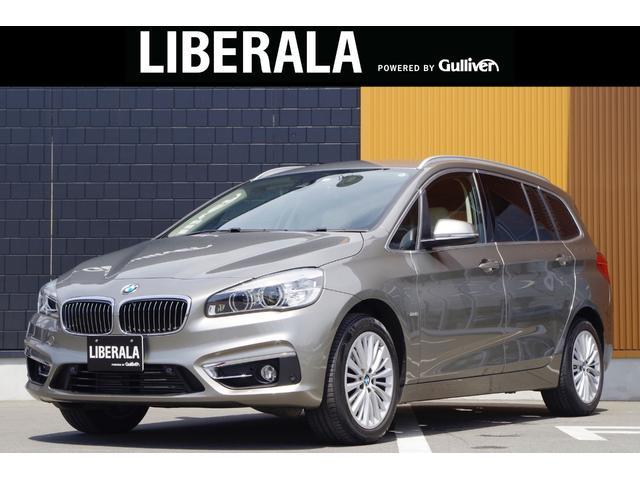 BMW 218dグランツアラー ラグジュアリー アクティブクルーズコントロール ヘッドアップディスプレイ ベージュレザーシート シートヒーター 純正ナビ バックカメラ 前後パークディスタンスコントロール コンフォートアクセス パワーバックドア
