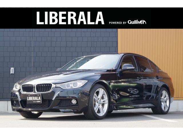 BMW 3シリーズ アクティブハイブリッド3 Mスポーツ サンルーフ ベージュレザー シートヒーター 純正ナビ フルセグTV バックカメラ パークディスタンスコントロール クルーズコントロール コンフォートアクセス
