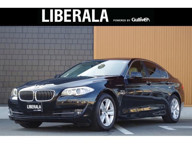 BMW 528i 白革 純正ナビ バックカメラ フルセグTV コンフォートアクセス クルーズコントロール