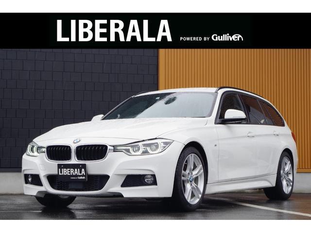 BMW 320dツーリング Mスポーツ 当店買取 インテリジェントセーフティ アクティブクルーズコントロール 純正ナビ バックカメラ 純正18インチアルミホイール ETC