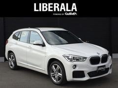 BMW X1xDrive 18d Mスポーツ コンフォートアクセス