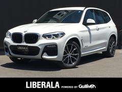 BMW X3xDrive 20d Mスポーツ イノベーP OP20AW