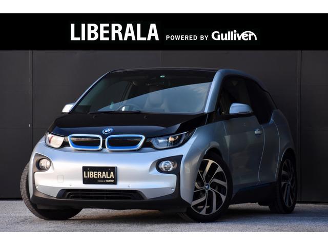 BMW レンジ・エクステンダー装備車 追従クルコン 黒革 コンフォA